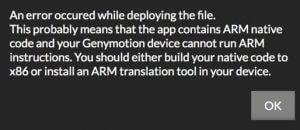 Genymotion安装软件报错 An error occured while deploying the file